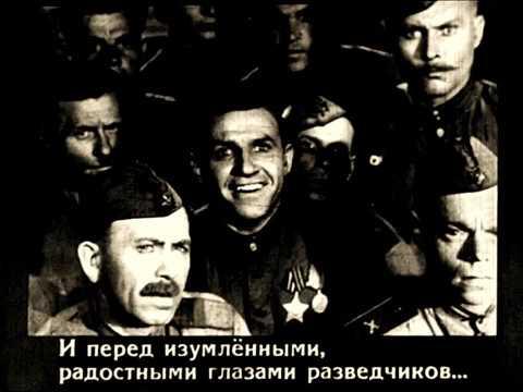Кадры из фильма катаев в.п сын полка смотреть
