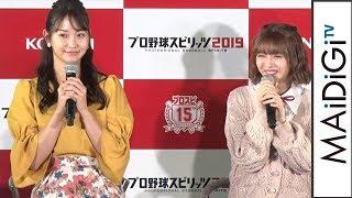 高画質☆エンタメニュースを毎日掲載!「MAiDiGiTV」登録はこちら↓ http://www.youtube.com/subscription_center?add_user=maidigitv 元「AKB48」の永尾まりやさ...