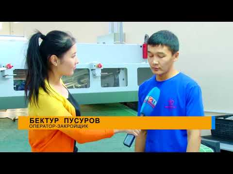 Открытие первой современной обувной фабрики в Кыргызстане