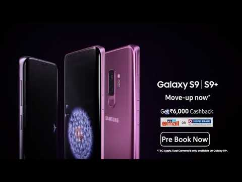 Samsung Galaxy S9 & S9+ Paytm Cashback Offers | PreBooking | Samsung Smart Plaza Bangalore