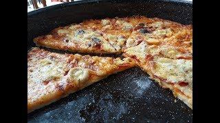 Pica Shtepie Kapricioza