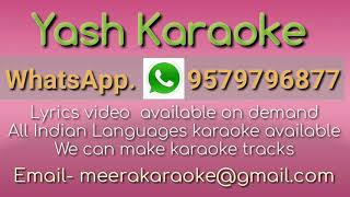 Ne Majasi Ne Parat Matrubhumila Sagara Pran Talamalala Karaoke