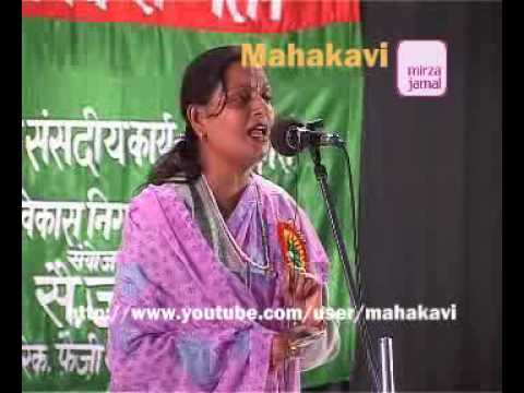 Ghazal - Neelam Kashyap - Woh jo milta raha bahane se