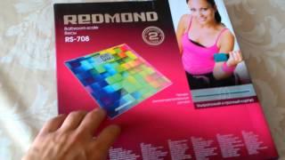 Напольные весы Redmond rs-708