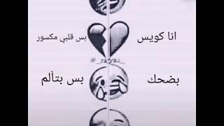 حالات واتس حزينه جدا لدرجه البكاء تقطع القلب