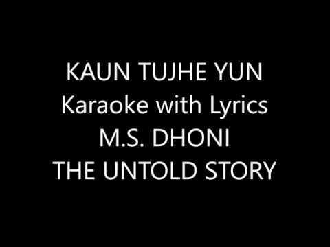 kaun-tujhe-yun-karaoke-with-lyrics-m-s-dhoni