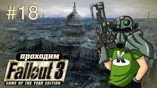 Чиним и модифицируем оружие - Fallout 3 - 18