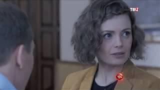 Забытая женщина (2017) анонс сериала
