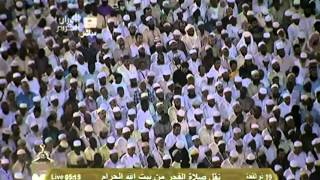 October 5, 2012 ~ Makkah Fajr led by Sheikh Juhany