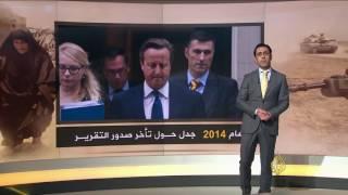 لجنة تشيلكوت والمراحل التي مرت بها منذ 2009