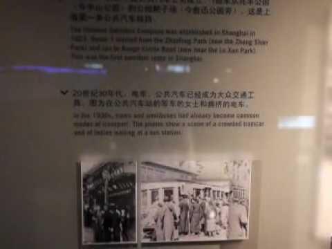 Shanghai Automobile history