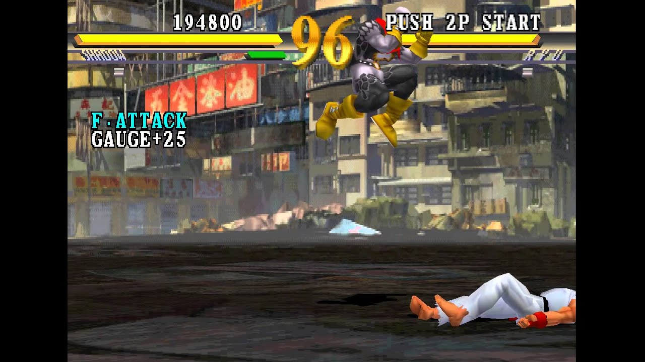 115 street fighter ex 2 boss hack 2 4 shadow geist playthrough youtube. Black Bedroom Furniture Sets. Home Design Ideas