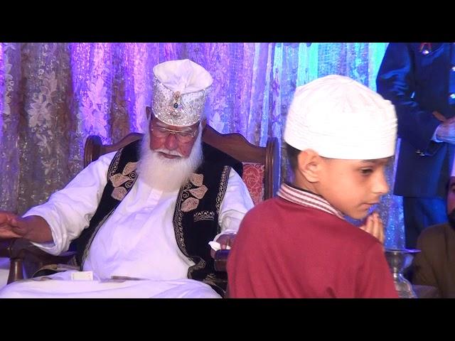 Jashn E Mirajul Nabi 24 04 2017 Part 5