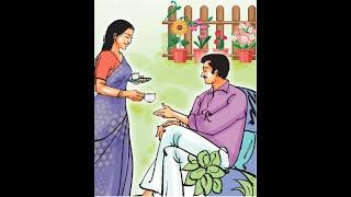 Telugu Audio Books - Telugu Katha - Nandana Vanam by Venugopal garu