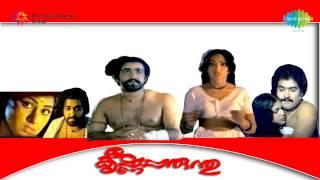 Sreekrishna Parunthu | Thaarakangal song