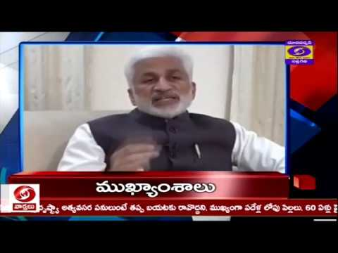 ???? DD News Andhra 1 PM Live News Bulletin 30-06-2020