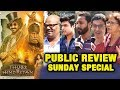 Thugs Of Hindostan PUBLIC REVIEW | SUNDAY SPECIAL | Aamir Khan, Amitabh, Katrina, Fatima