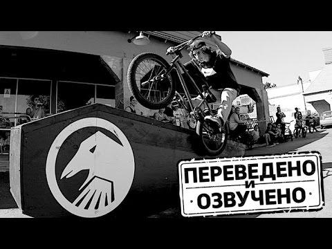 BMX: ПОЧЕМУ ДЕТАЛИ SHADOW ОДНИ ИЗ ЛУЧШИХ