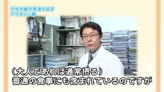 岡山放送にて2013年12月15日(日)放送。子育て中のママ必見!アラキド...