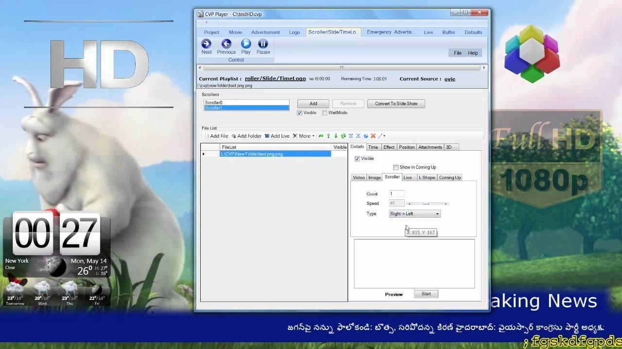 CVP Player New Version 2012