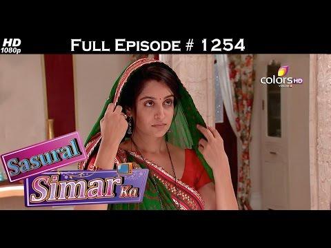 Sasural Simar Ka - 11th August 2015 - ससुराल सीमर का - Full Episode (HD)