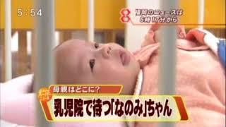 TNCスーパーニュース OP集
