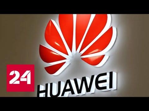 """Факты"": Huawei подготовил"