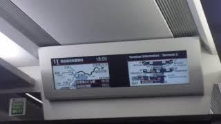 特急成田エクスプレス 成田空港行き 東京駅発車後車内放送
