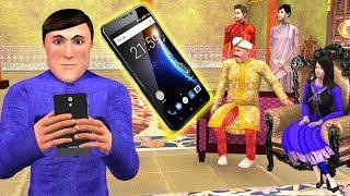 स्मार्टफोन वाला Smart Phone Hindi Kahaniya Hindi Stories Funny Comedy