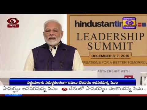 Raithu Nestham : పశువులలో వచే చర్మ వ్యాధులు వాటి నివారణ , Skin diseases in cattle  Dt:06-12-2019