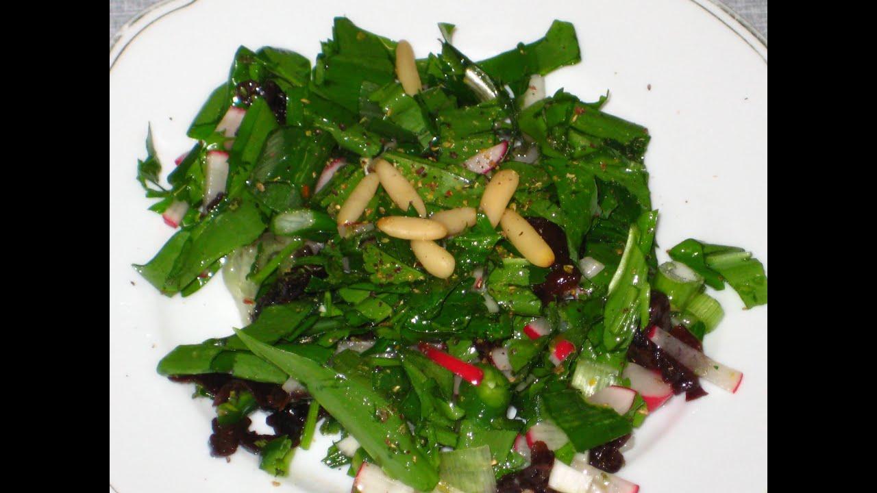salade à l'ail des ours avec pignons de pin - youtube