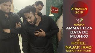 Amma Fizza Nauha | Arbaeen 2019 | Nauhakhwan Irfan Hussain | Najaf Hotel Iraq | Karbala 2019