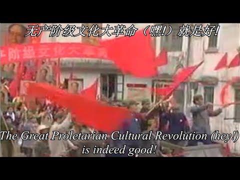 无产阶级文化大革命就是好! The Great Proletarian Cultural Revolution is just Good! [REUPLOAD]
