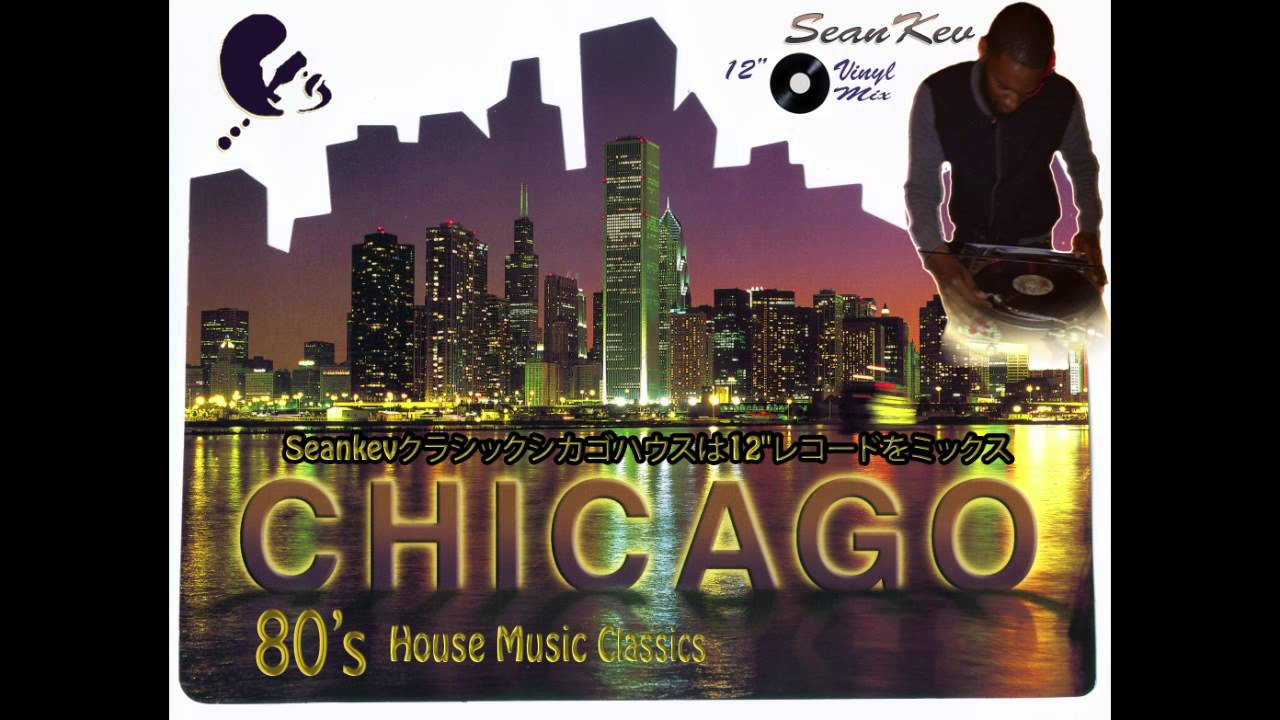 80 39 S Classic Chicago House Music Free Download Youtube