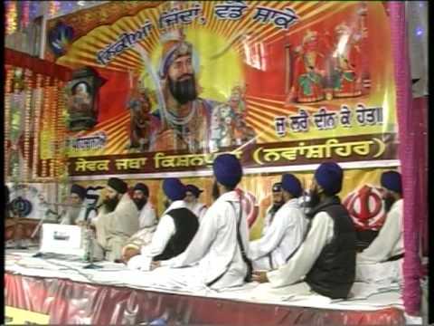 Sant Samagam, Kishan Pura, Nawan Shehar,Sant Baba Baljit Singh Ji Dadu Sahib wale, Dec 18 Part 1 2009