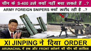 Indian Defence News:Weakness of Chinese S-400 systems,why India buying Snipers even after-ve  Import