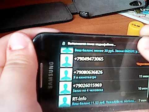 20130612 131447 webcamrec com