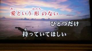 YUKI 【You can stay right here】 歌ってみた さよならバイスタンダー