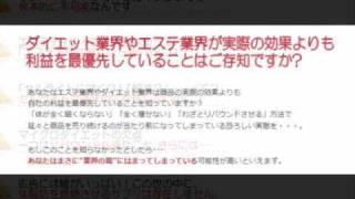 詳細と無料レポートはこちらから http://keienkinshi.sakura.ne.jp/t/MO...