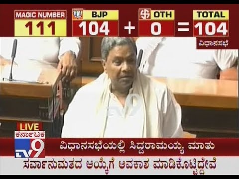 Siddaramaiah Addresses Speaker, Says Role of Speaker Important In Democratic Setup