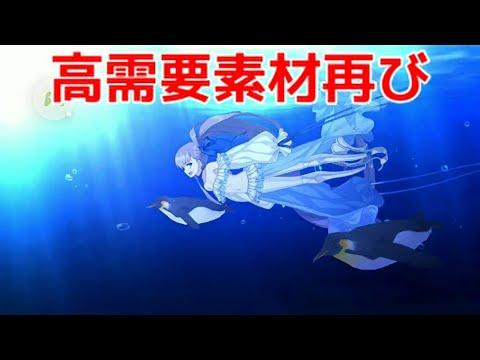 【FGO】ハンティングクエスト第6弾「アマゾネスハント典位級」【ゆっくり実況】