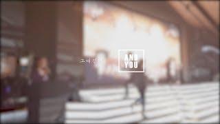 [전주주례없는는예식][전주주례없는사회][전주축가]앤유(…