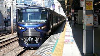 JR・相鉄直通開始!相鉄12000系12002F 新宿行き 埼京線・渋谷駅