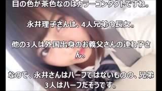 チャンネル登録はこちらから ↓↓↓↓↓↓ 人気の動画 【芦田愛菜】現在が可愛...