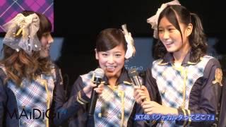 JKT48  『ジャカルタってどこ?』 仲川決意を語る #Aki Takajo and Haruka Nakagawa #Japanese Idol