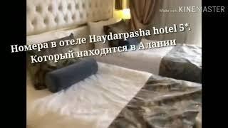 Обзор номера и территории отеля Haydarpasha Palace 5*