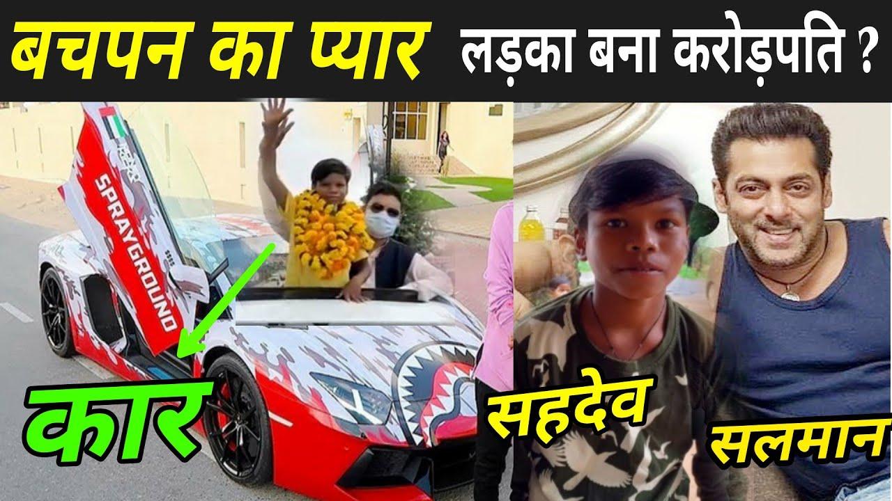 बचपन का प्यार लड़का कैसे बना करोड़पति | Bachpan Ka Pyar Badshah Video Call