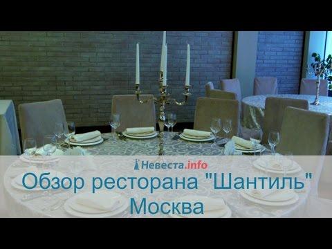 Ресторан «Мясолав» в Краснодаре