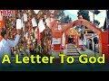 The god of justice Chitai Golu Devta Temple Drop a letter