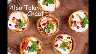 Aloo Tokri Chaat | Holi Recipe | Kunal Kapur
